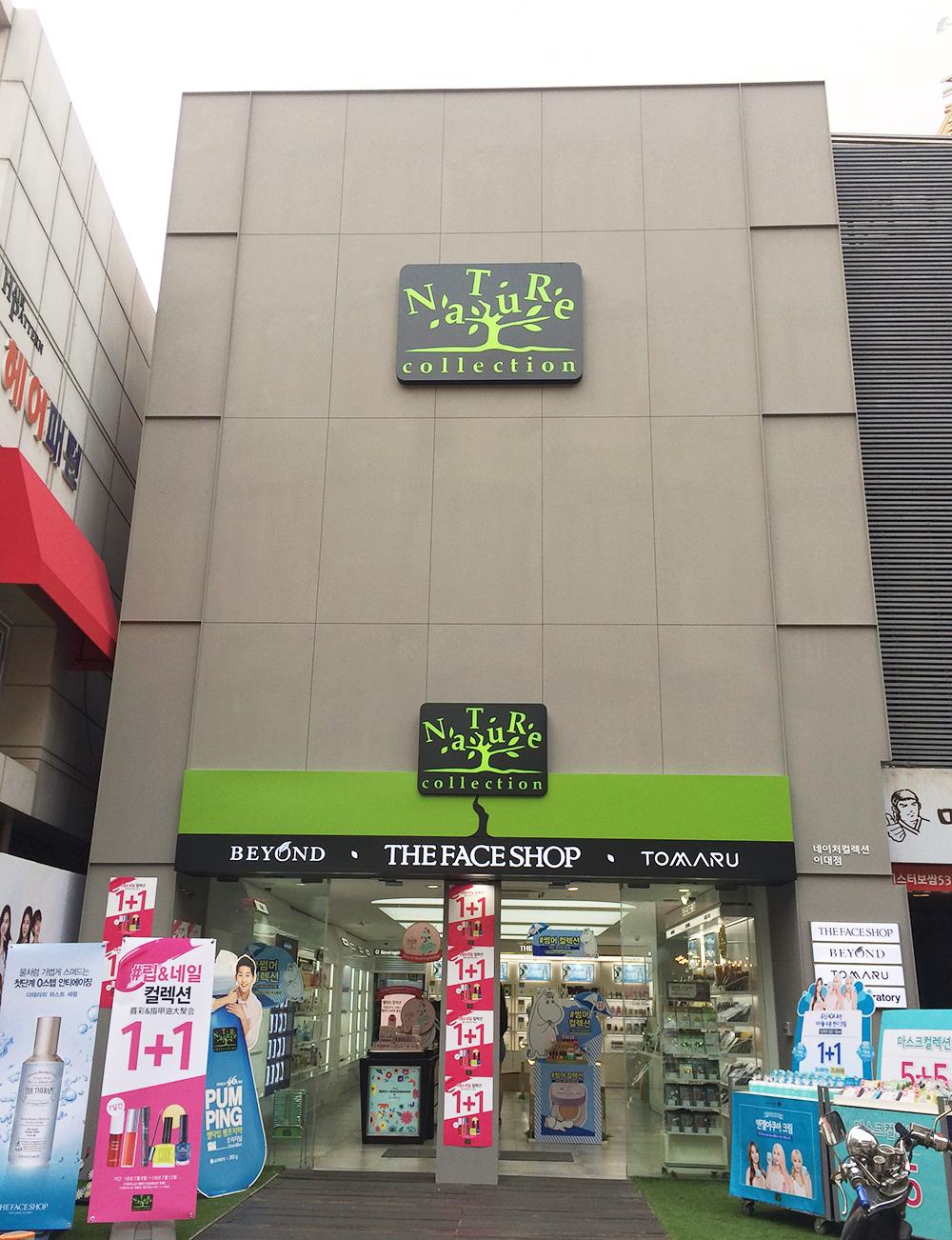 Edae Tomaru Store