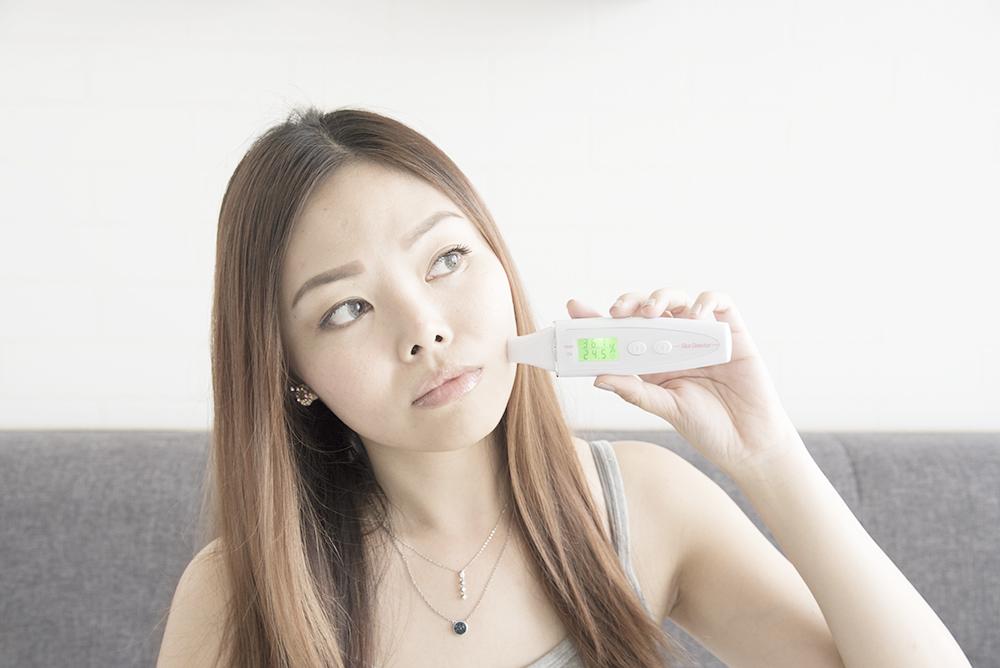 Skin Moisture Analyser Tutorial